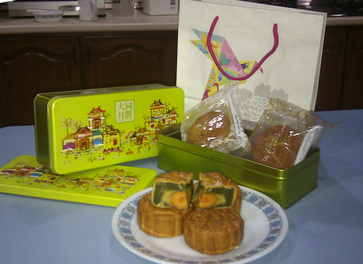 Delicious moon-cakes in a beautiful box very convenient and elegant for gifts to friends and associates