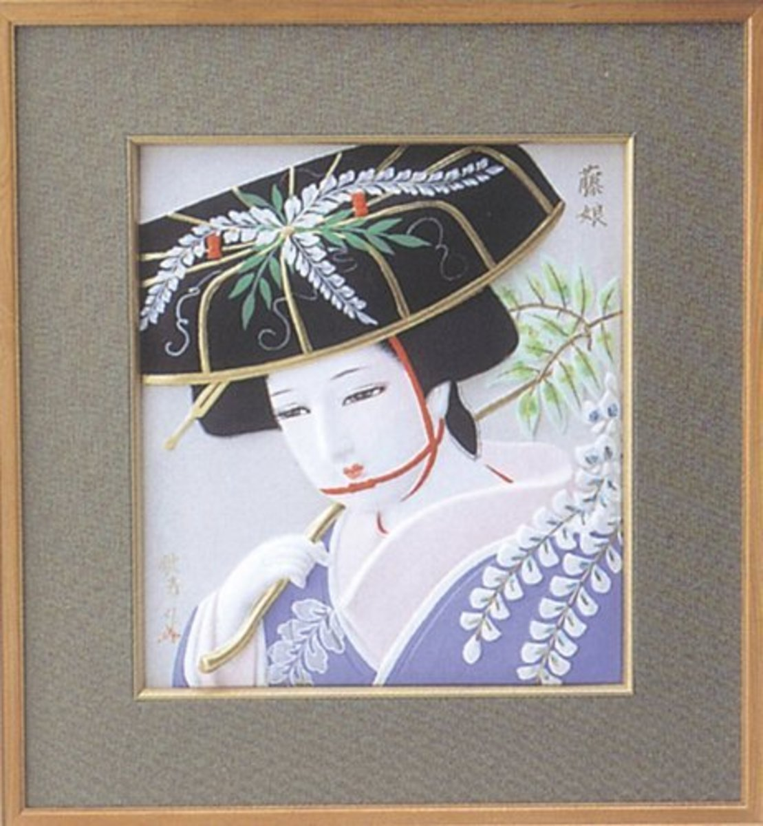 """Japanese Hakata Doll (Gaku) Fuji Musume  is the """"Wisteria Maiden"""". The wide hat and pretty colors are appropriate for a Maiko."""