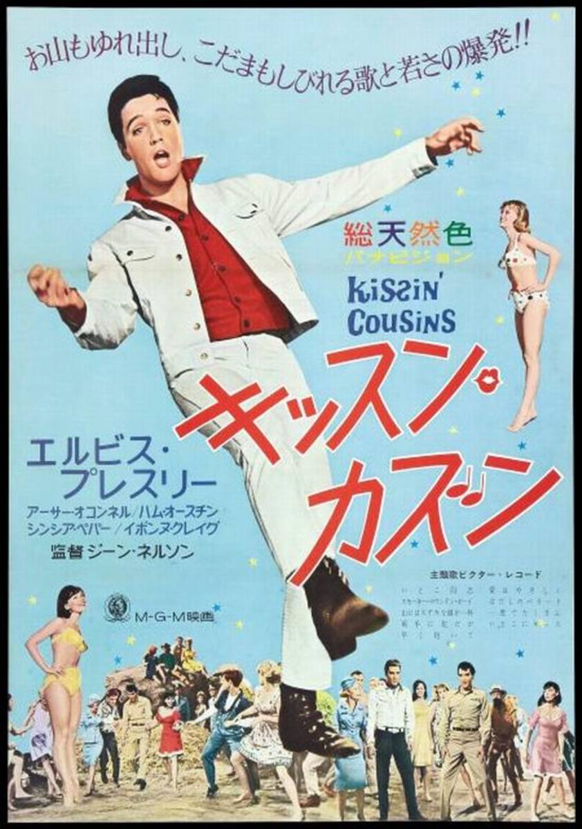 Kissin' Cousins (1964) Japanese poster
