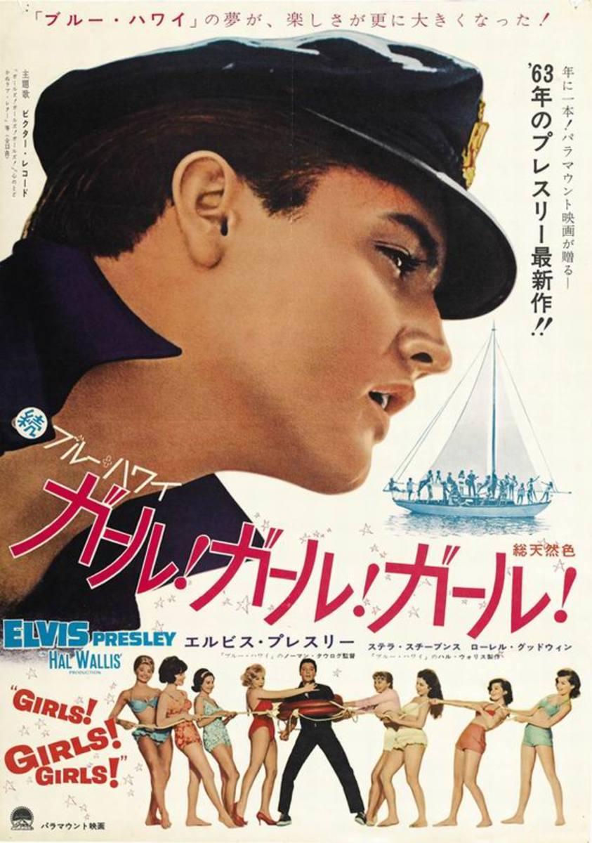Girls! Girls! Girls! (1962) Japanese poster