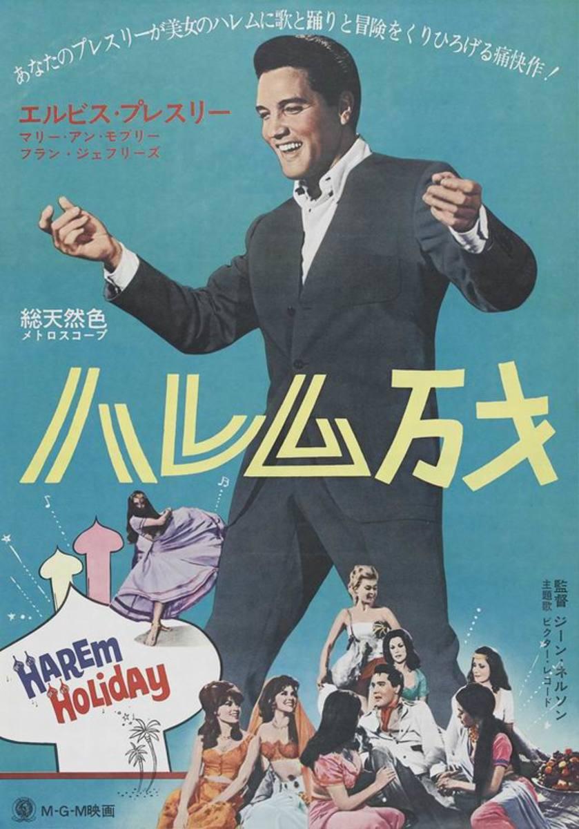 Harum Scarum (1965) Japanese poster