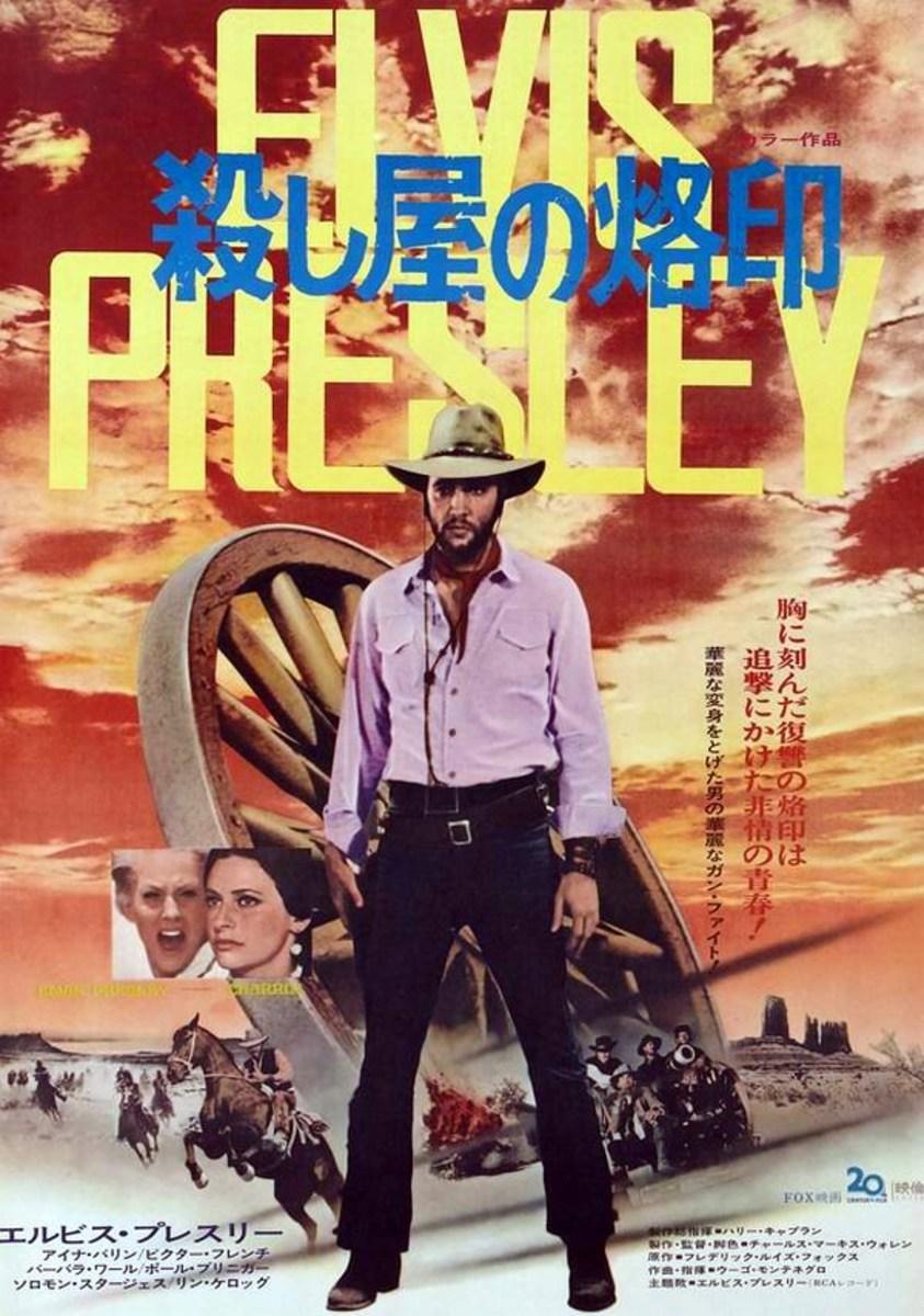 Charro 1968 Japanese poster