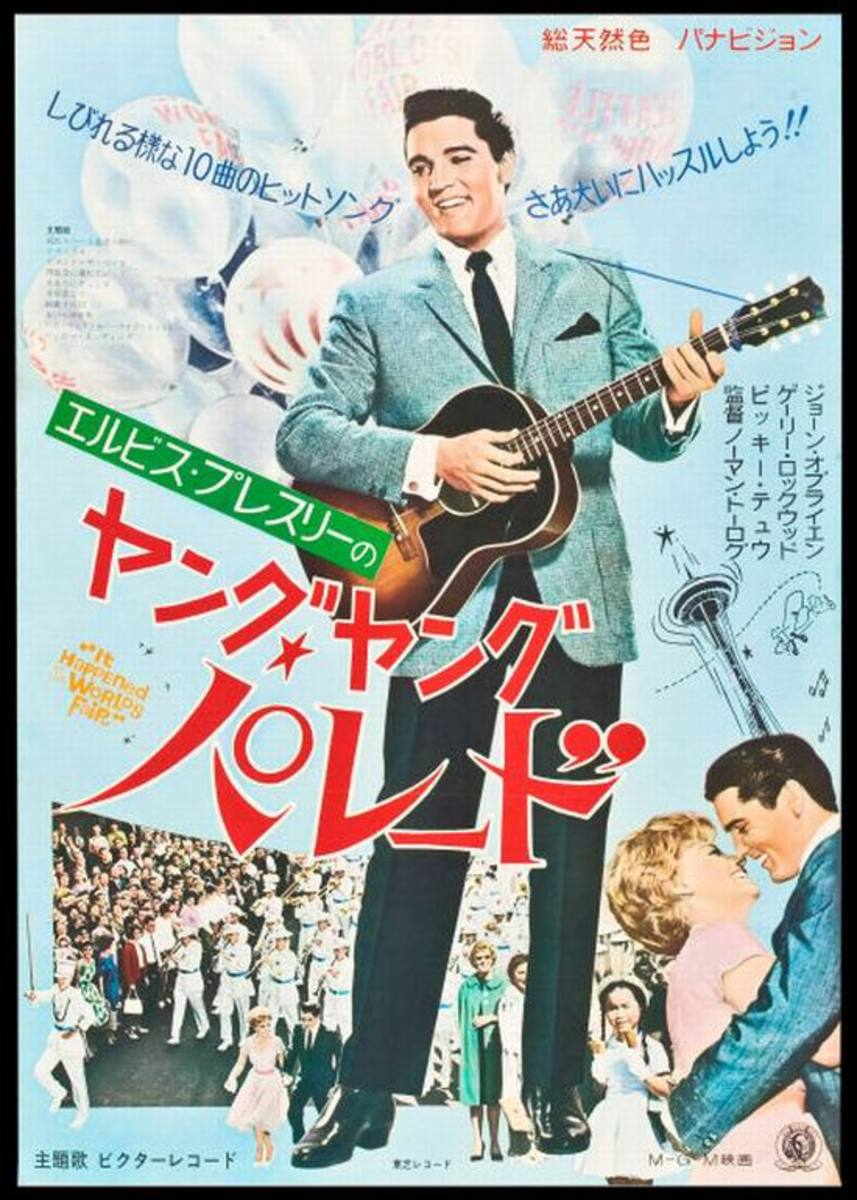 It Happened at the Worlds Fair 1963 Japanese poster