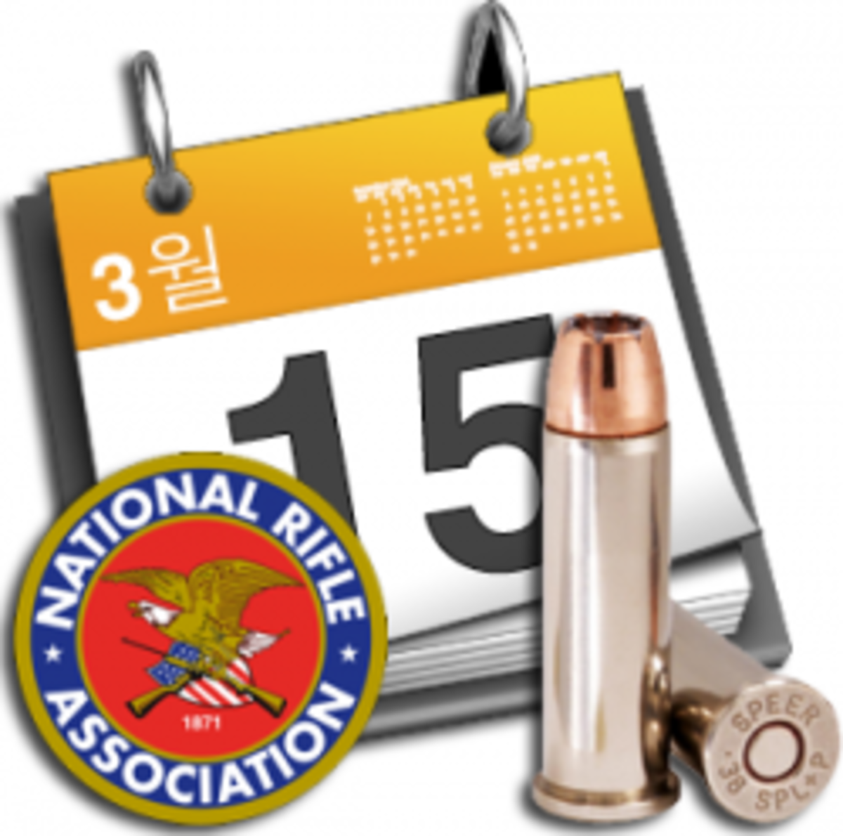 When Was My Gun Made? Firearm Dates by Serial Number | HubPages
