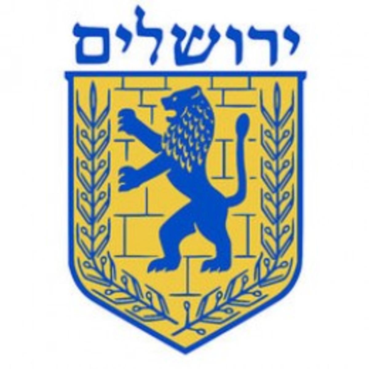 Jerusalem Poems