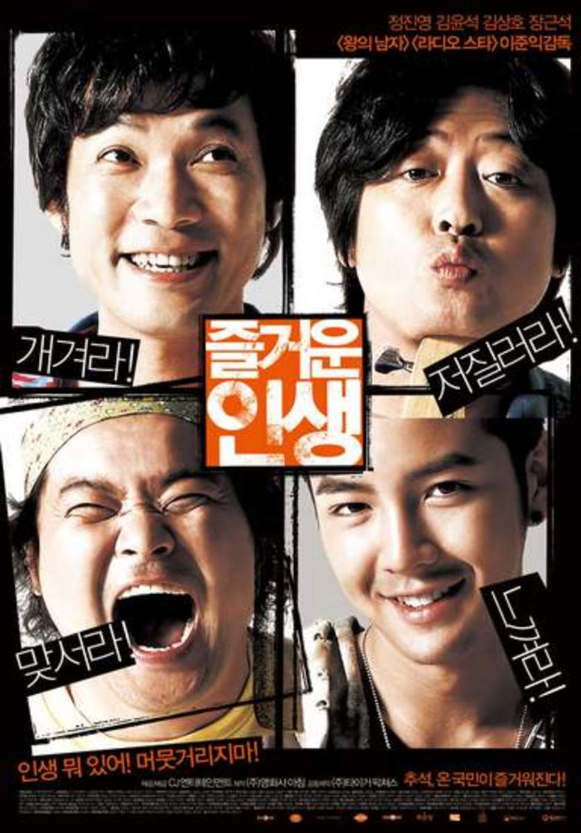 10-korean-movies-about-friendship-you-must-watch