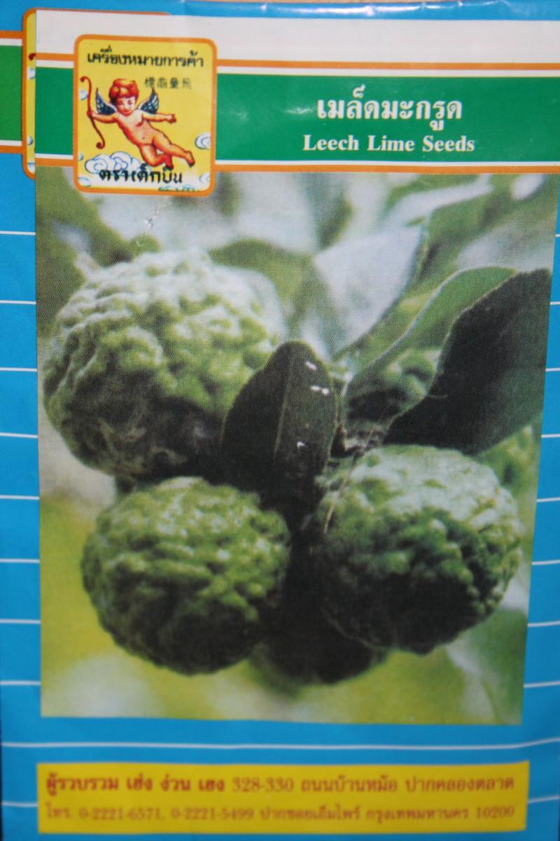 Kaffir Lime Seeds