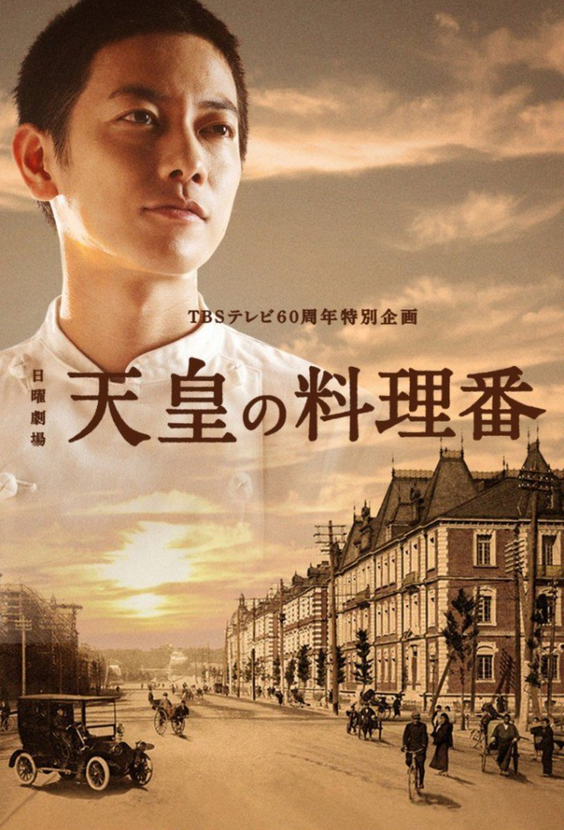 best-japanese-dramas-for-2015