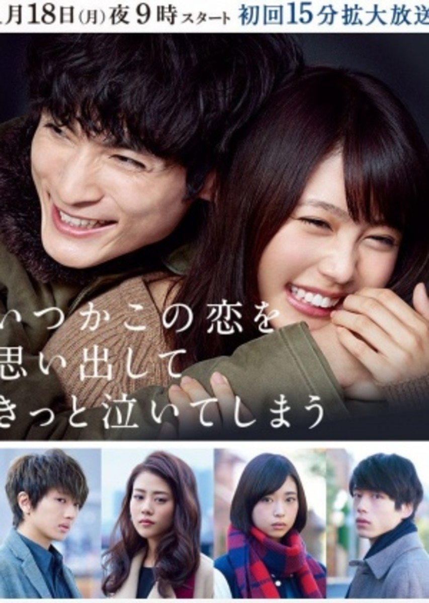 Best Japanese Dramas For 2015 - 2016   HubPages