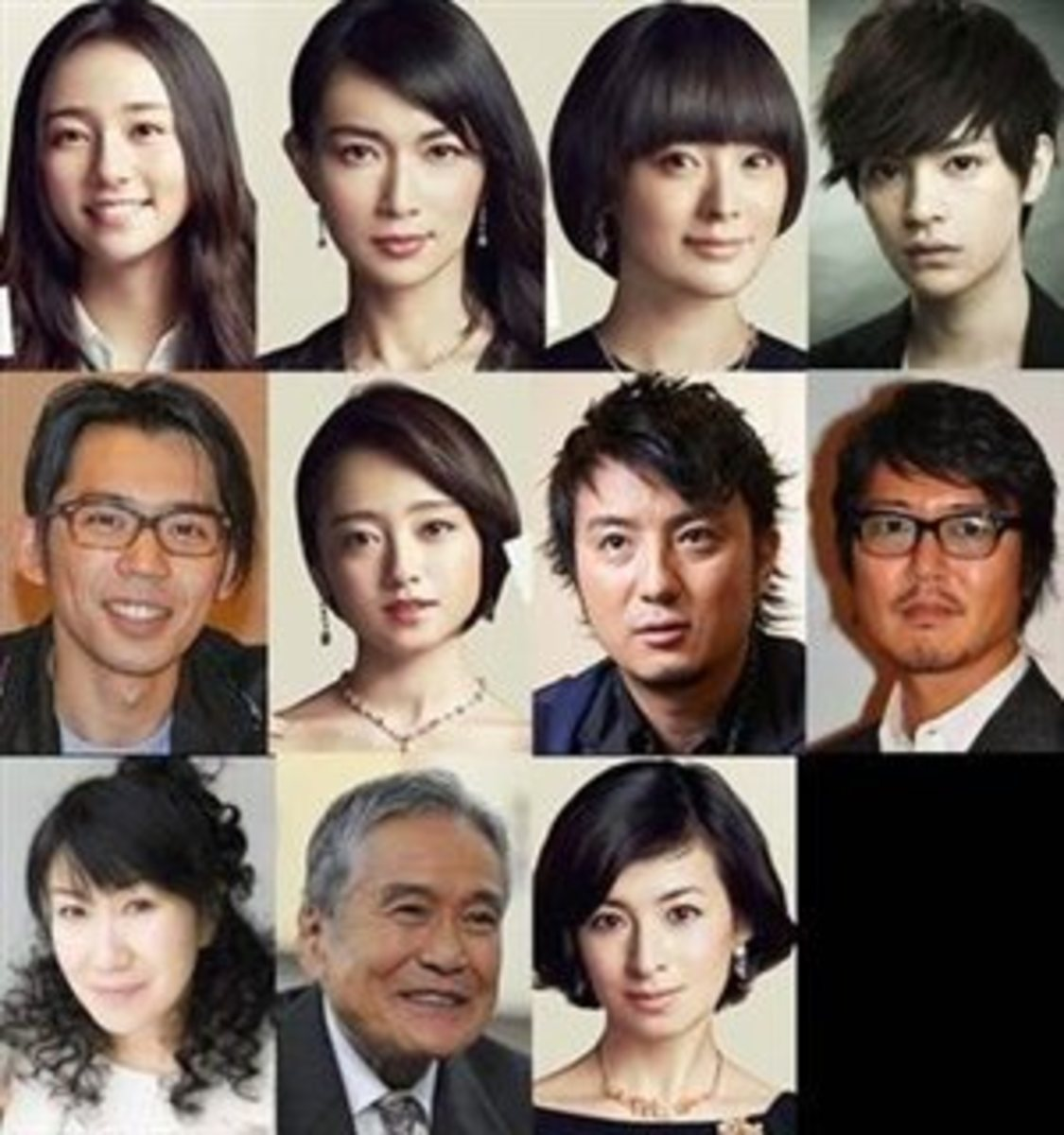 Best Japanese Drama – Dekor