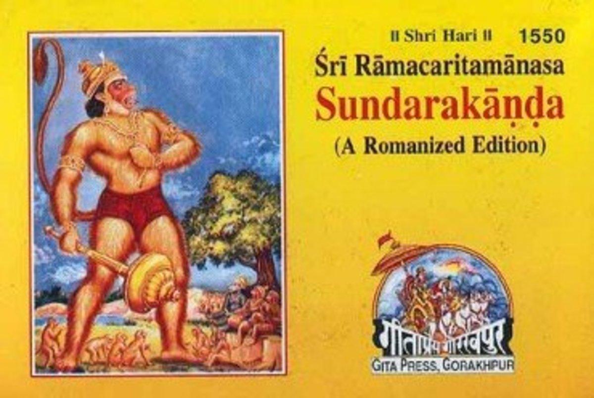 Easy to read book of Sundara kanda available in English and Hindi languages at Geeta Press, Gorakhpur, India
