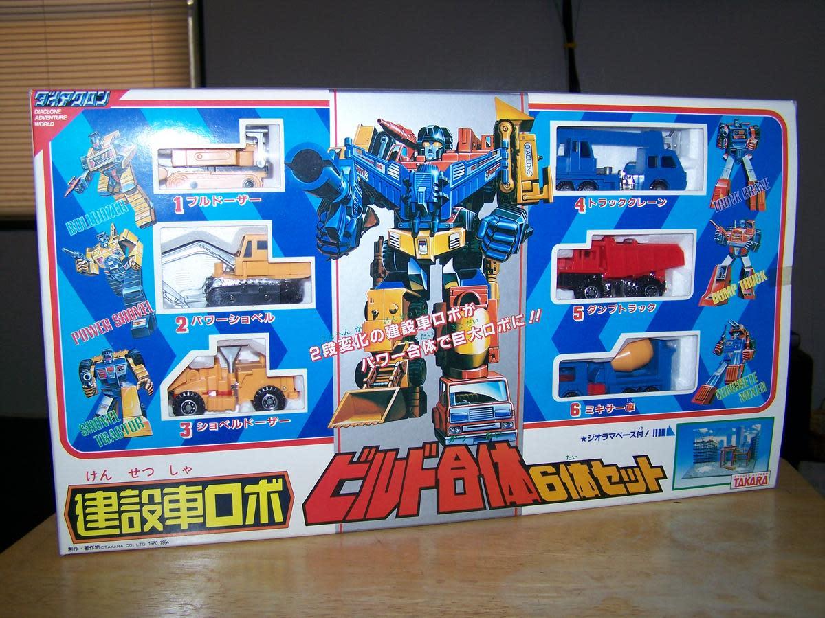 Takara Diaclone Devastator Box Set