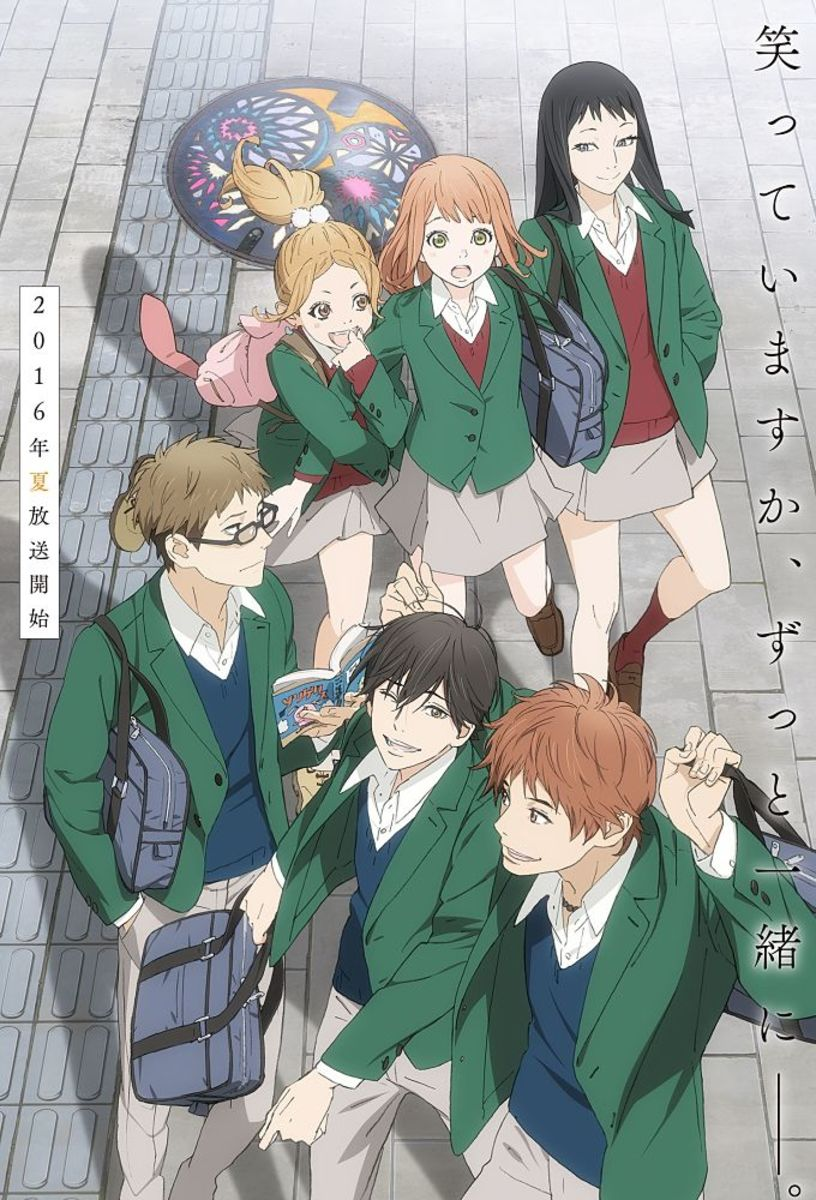 Characters from Orange.