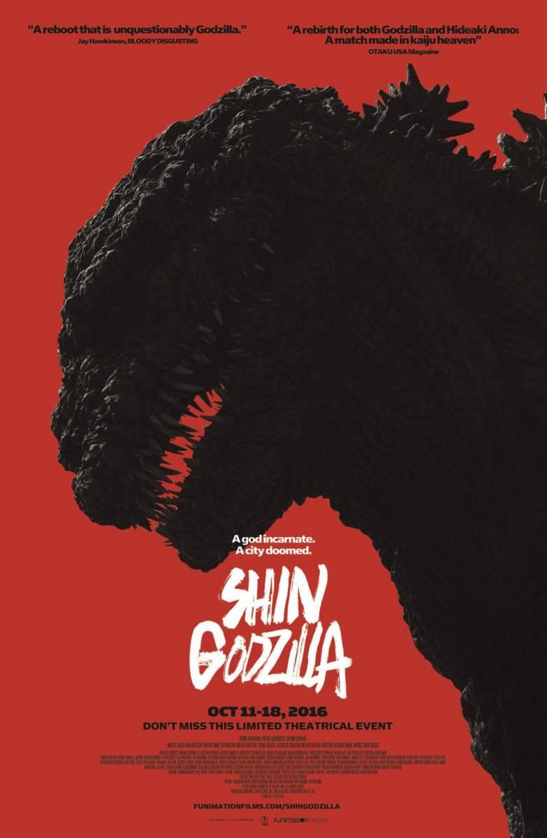 Godzilla Resurgence (Shin Godzilla), Everyone's Favorite Kaijū Returns to the Big Screen