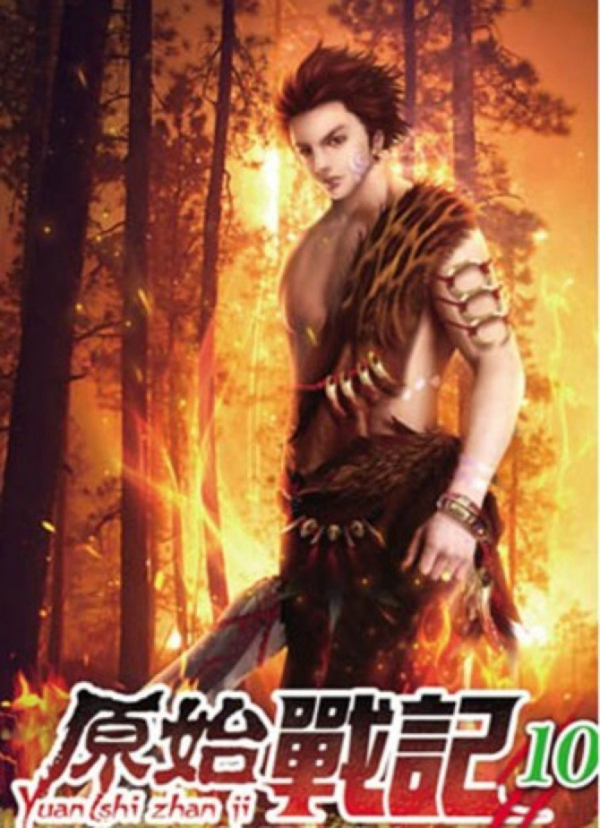 """Official """"Chronicles of Primordial Wars"""" Chinese Web Novel Cover"""