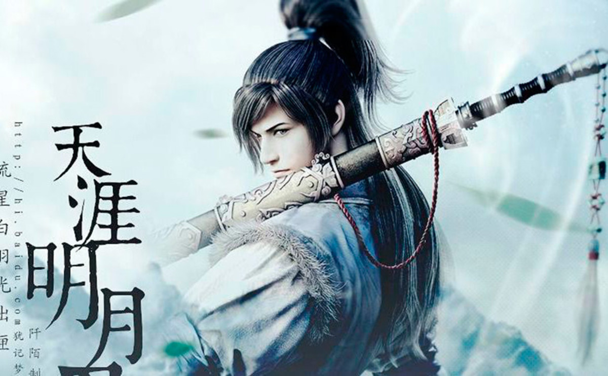 """Official """"Chaotic Sword God"""" Chinese Web Novel Cover"""
