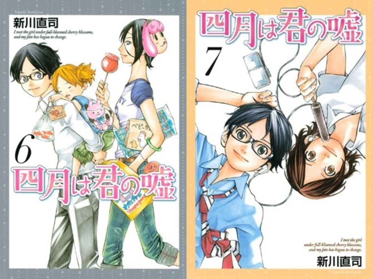 The protagonists in this series must learn to overcome tragedy and adversity, just like Shouya and Shouko.