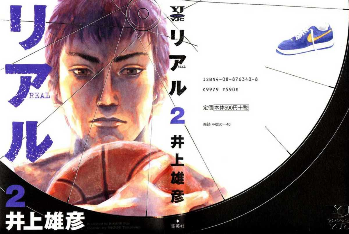 """This manga focuses on characters with disabilities, much like """"A Silent Voice"""" does. Here, the protagonists play wheelchair basketball together."""