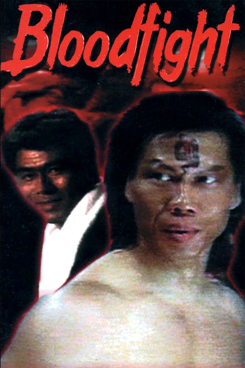 BloodFight 1989
