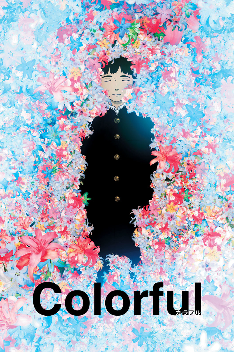 'Colorful' (2010): Recommended for the Troubled and Depressed (A Must-Watch Anime Movie Review)