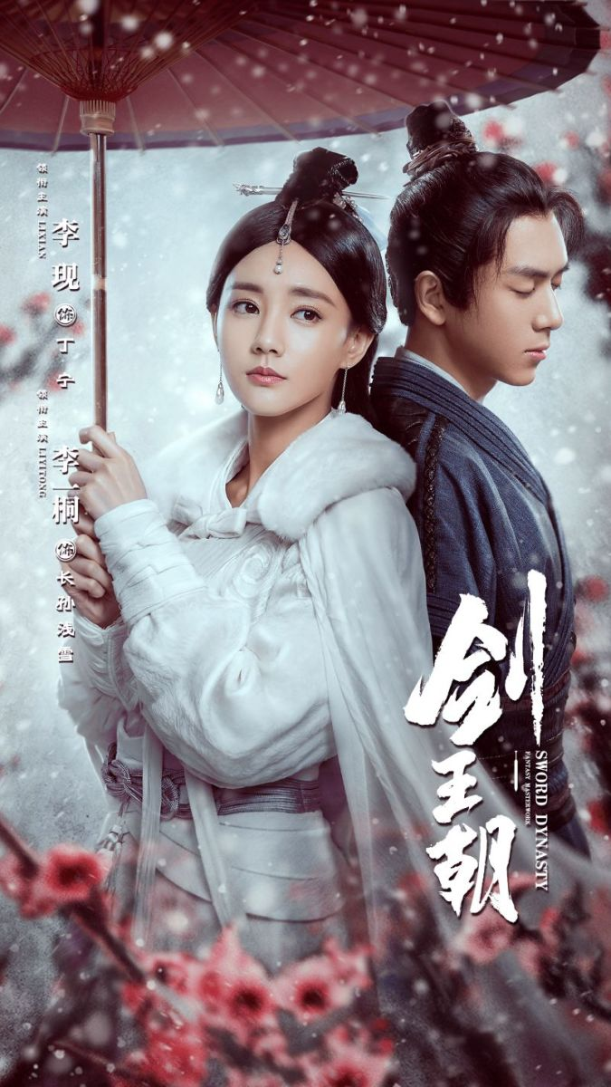 Sword Dynasty A Chinese Drama Review