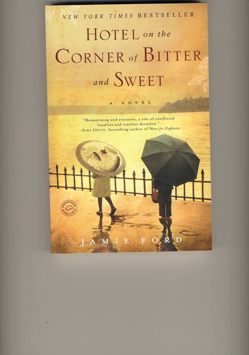 Book Review of New York Times Bestseller:  Hotel on the Corner of Bitter and Sweet