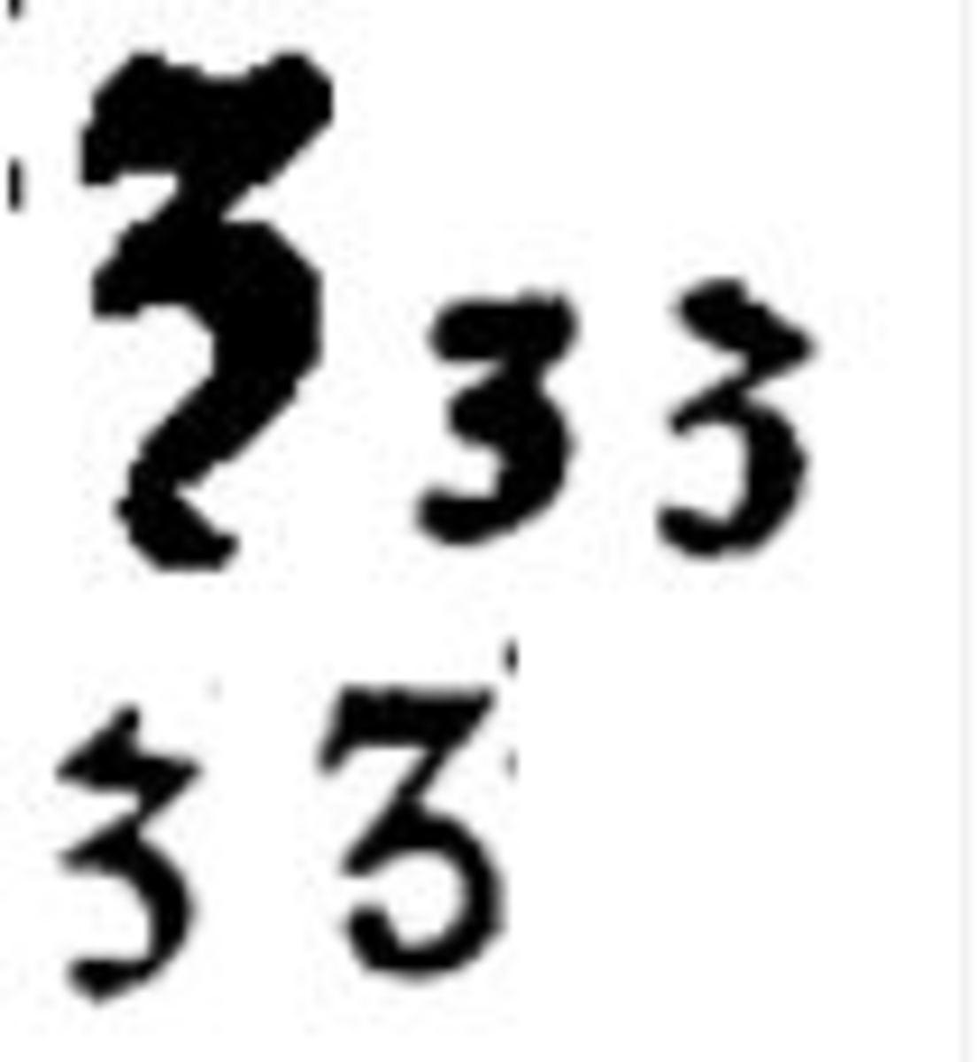 "Symbols for ""Dram"""