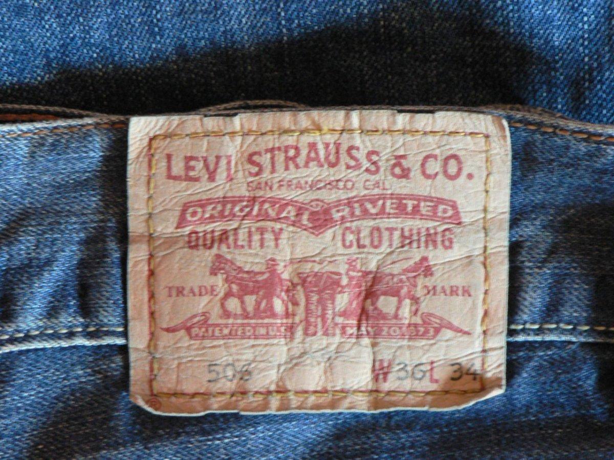 Your LEVI'S Jeans Return Warranty