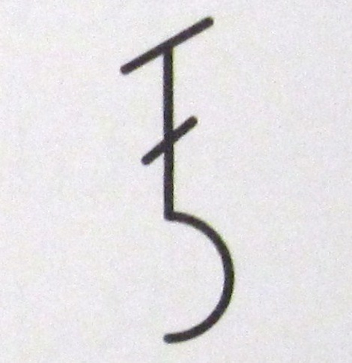 Raised double front pattern symbol
