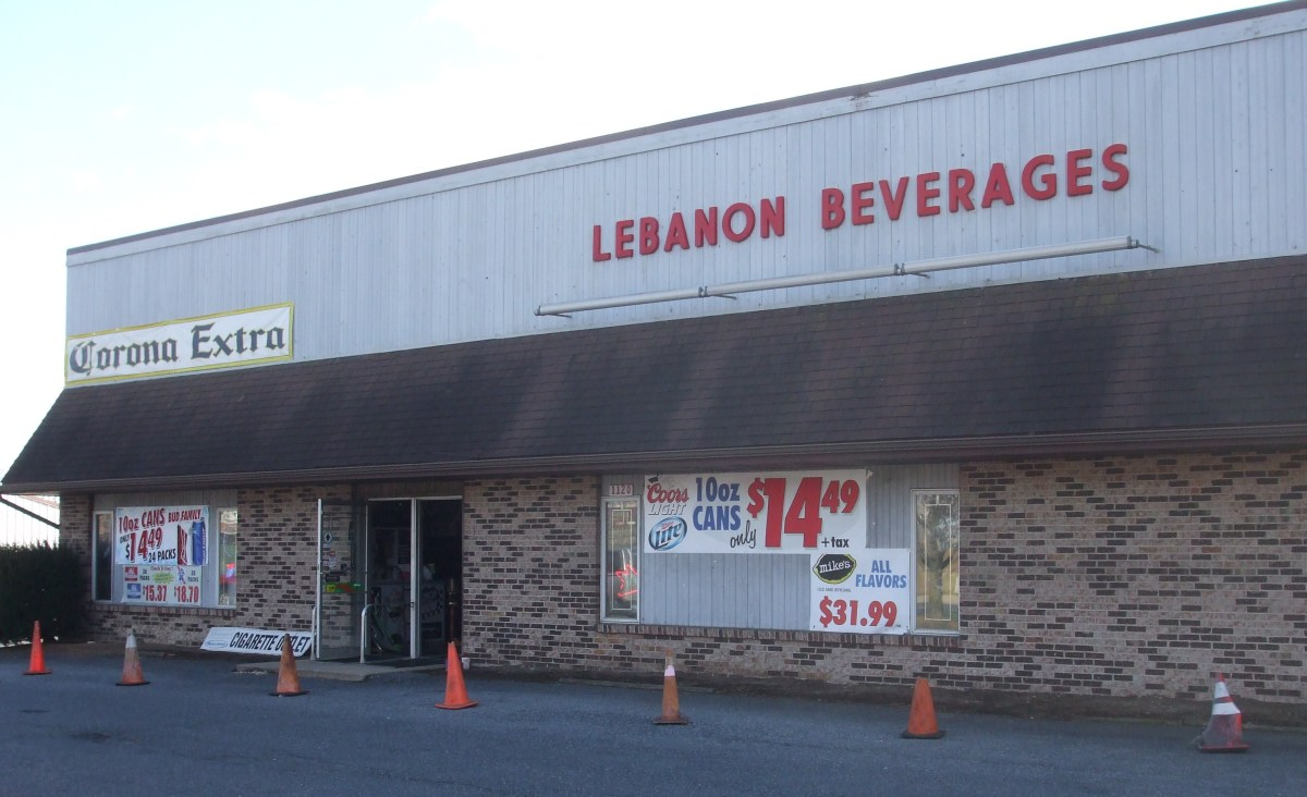 The no-frills exterior of a beer distributor.