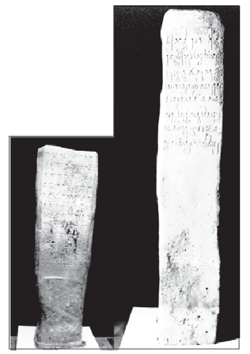 Two from Total seven Yupa Inscription that use as Kutai Martadipura Kingdom source of history