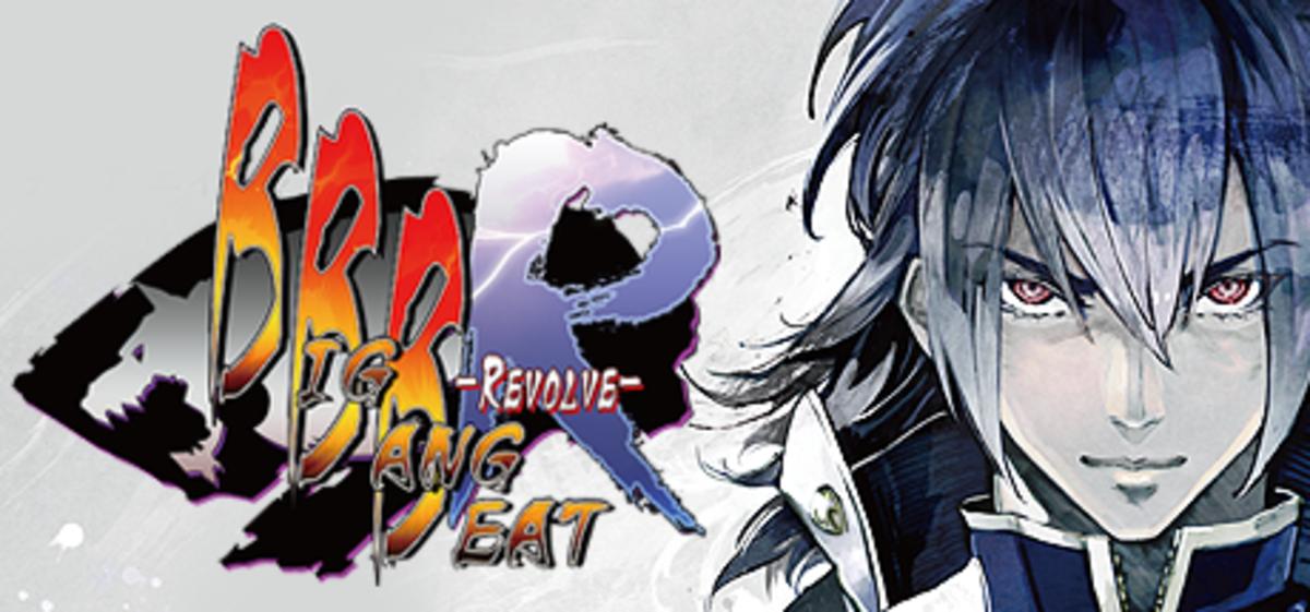 Doujin Fighting Games List Part 1
