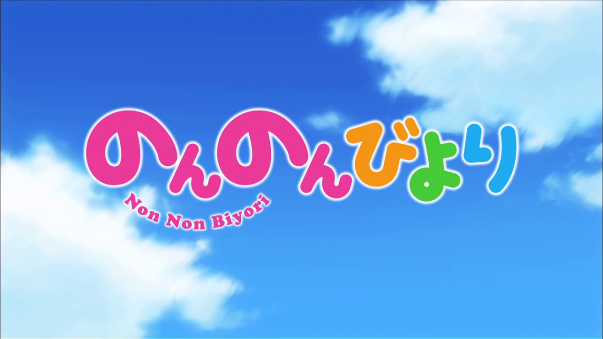 Anime Review: Non Non Biyori