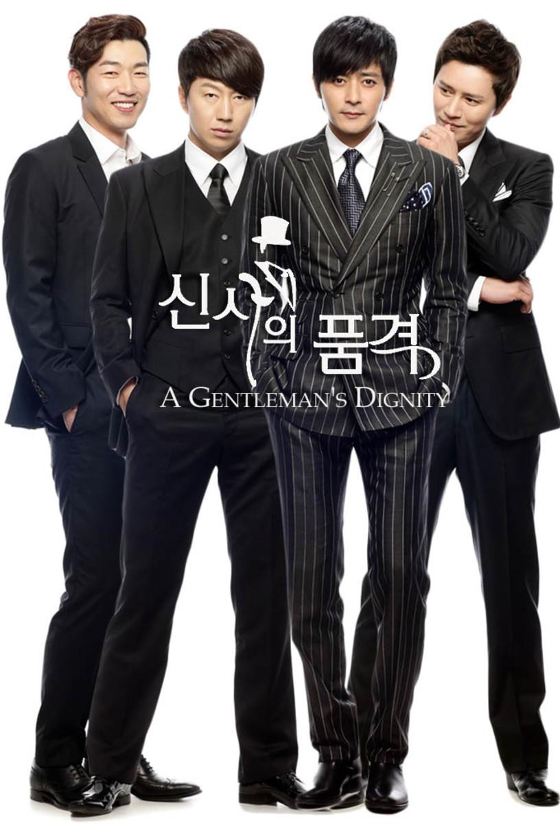 Gentleman's Dignity