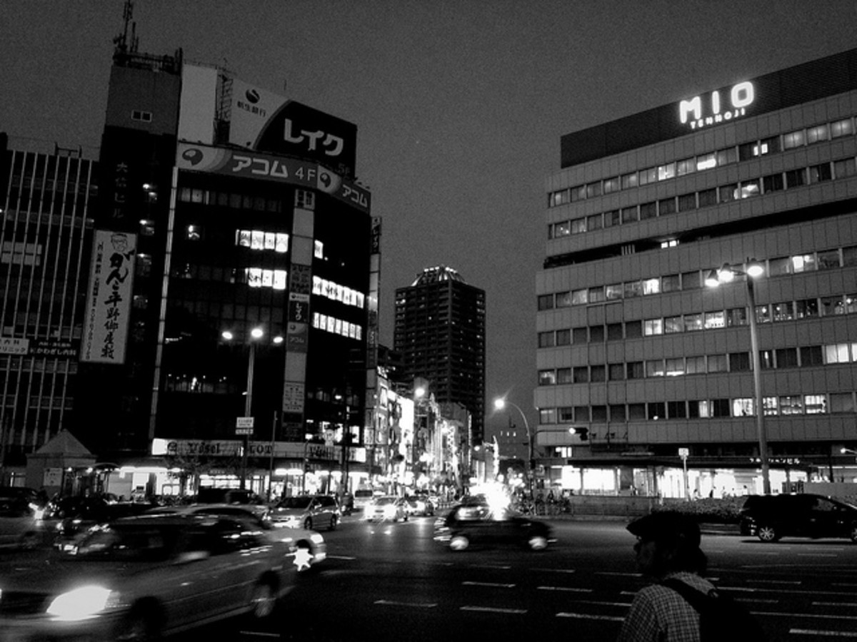 Mio Department Store Tennoji Osaka Japan