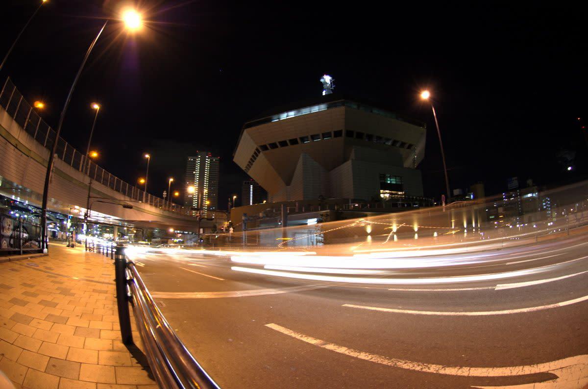 Nanba Hatch Osaka Japan