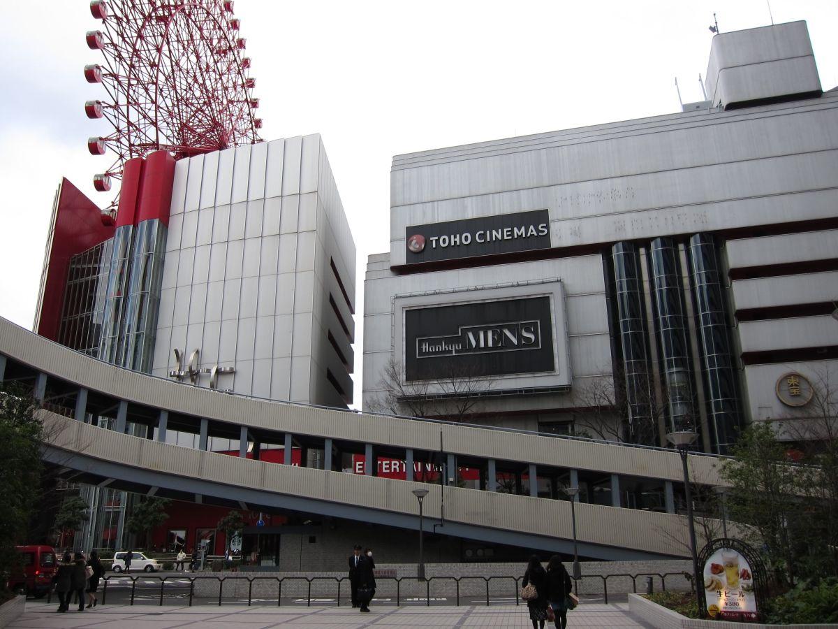 Hep 5 Shopping Complex Umeda Osaka Japan