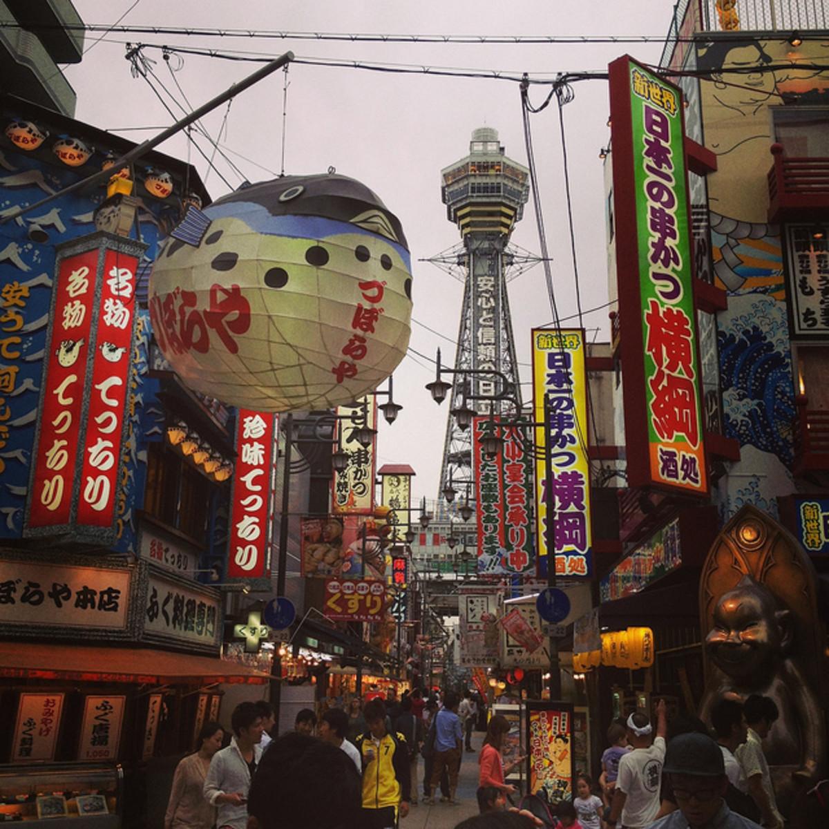 Tsutenkaku Osaka Japan