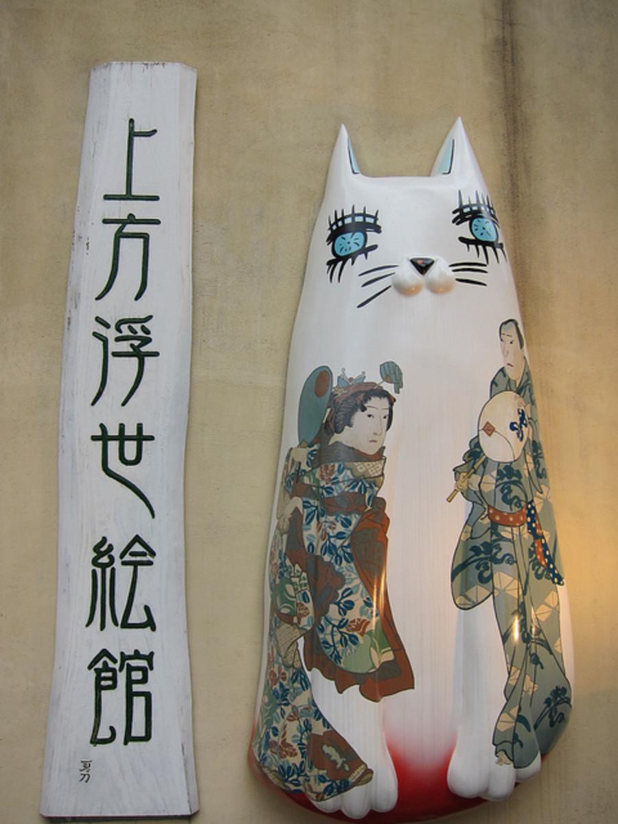 The Kamigata Ukiyoe Museum Osaka Japan
