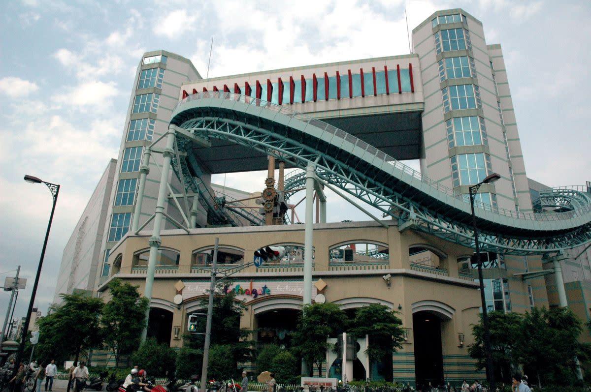 Spa World Osaka Japan