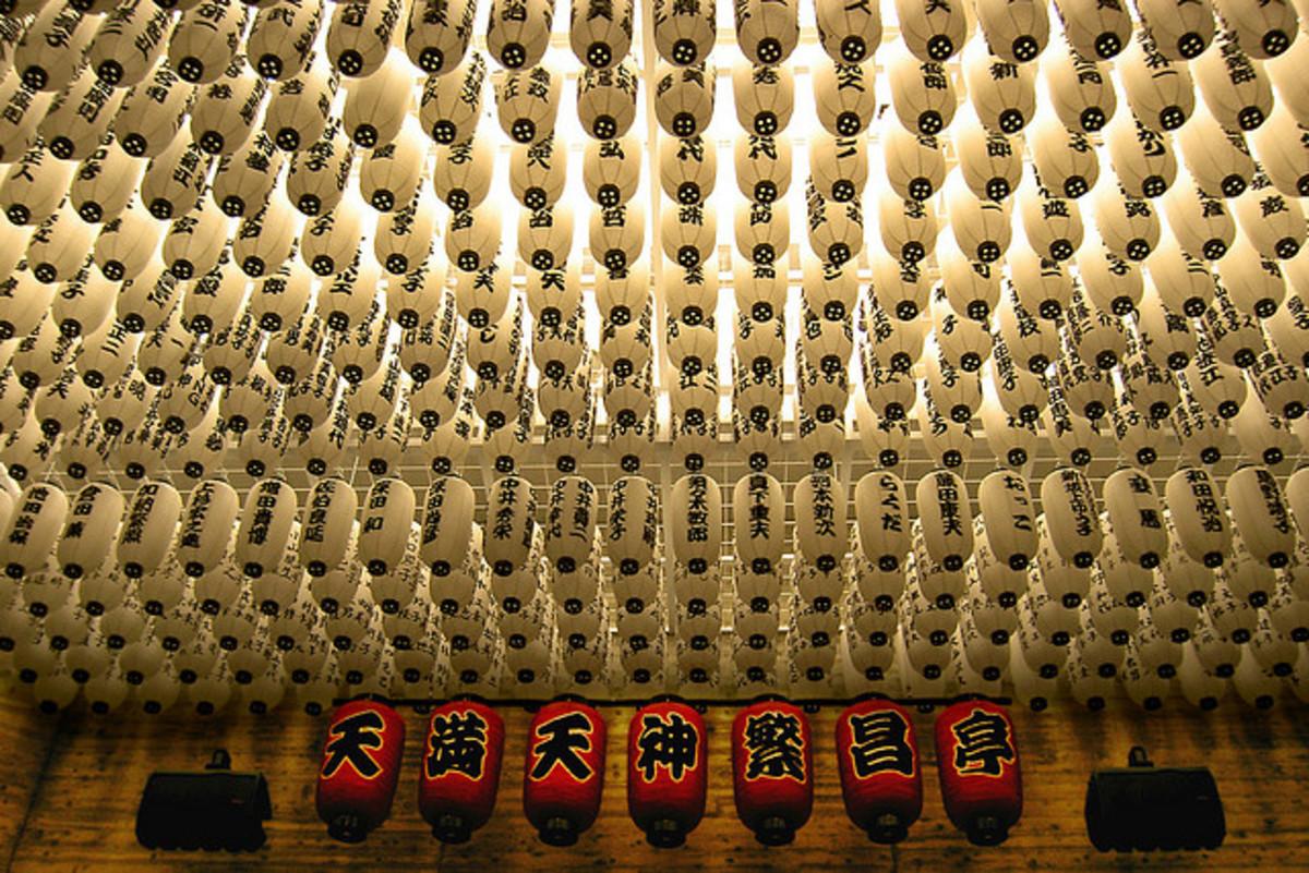Hanjotei Tenjinbashi Osaka Japan