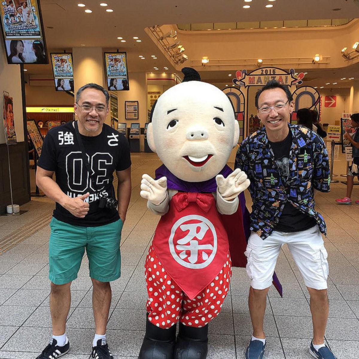 Nanba Grand Kagetsu Osaka Japan