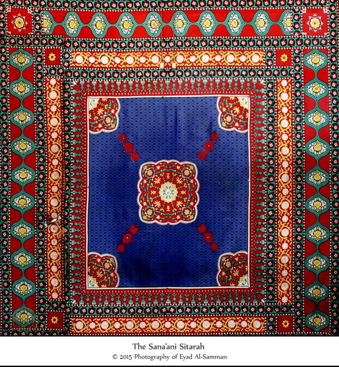 The Sana'ani Sitarah