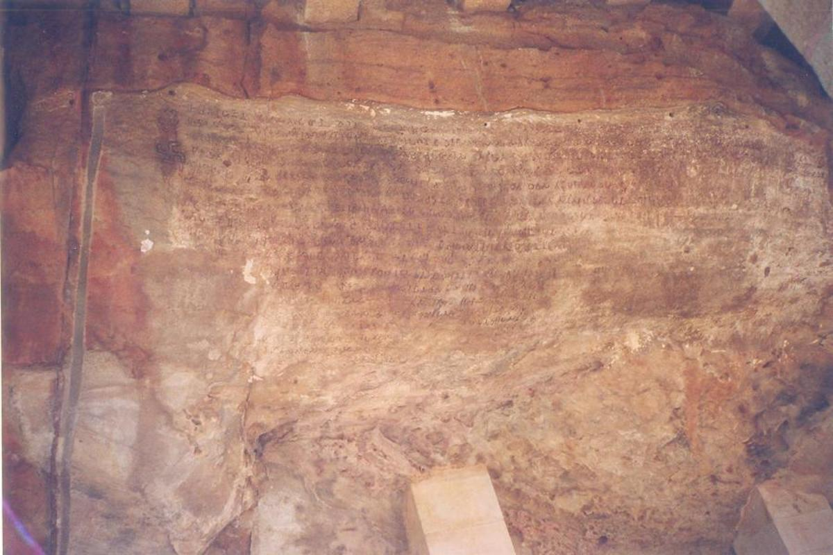 Hathigumpha inscription by king Kharvela of Kalinga in Udaygiri, Odisha.
