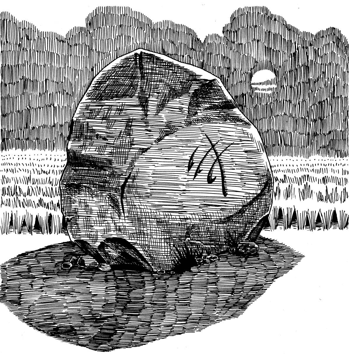 A rune is clawed into the boulder's craggy face.