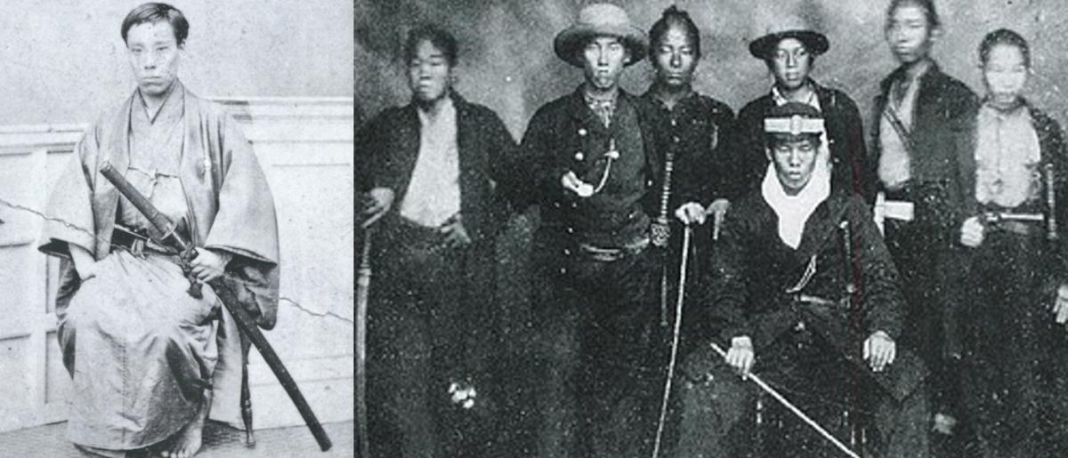 The Samurai Takasugi Shinsaku and his Kiheitai