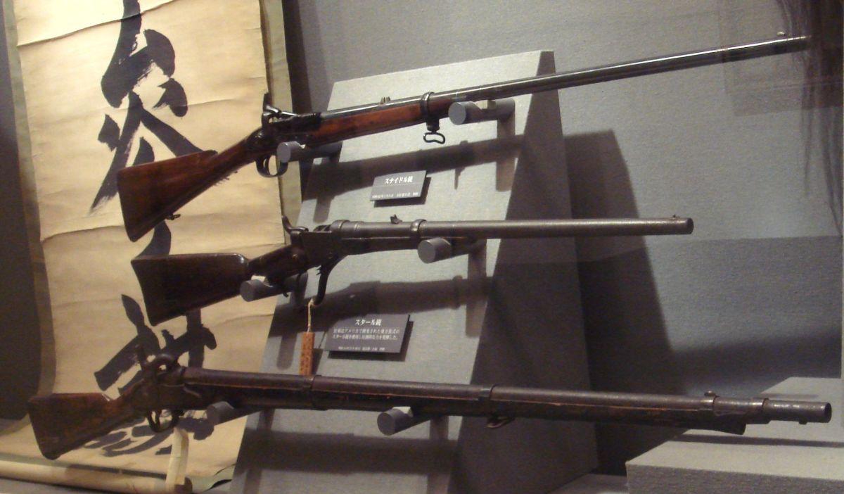 The weapons of the Boshin War.