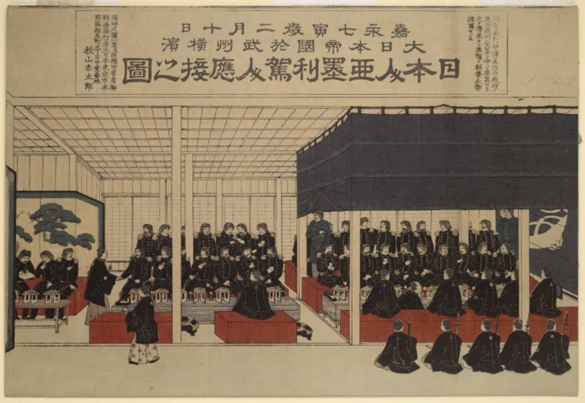 Convention of Kanagawa.
