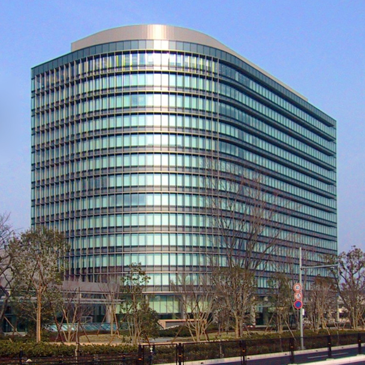 Toyota headquarters (one of the largest multinational corporation in the world)