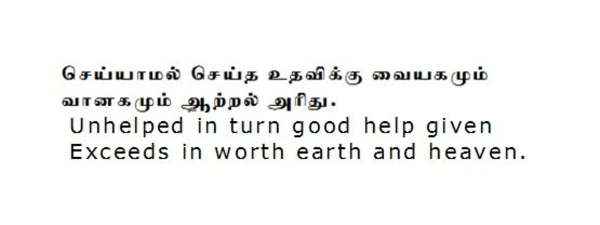 Thirukural - #101. Gratitude